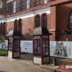 Kaunas en imágenes